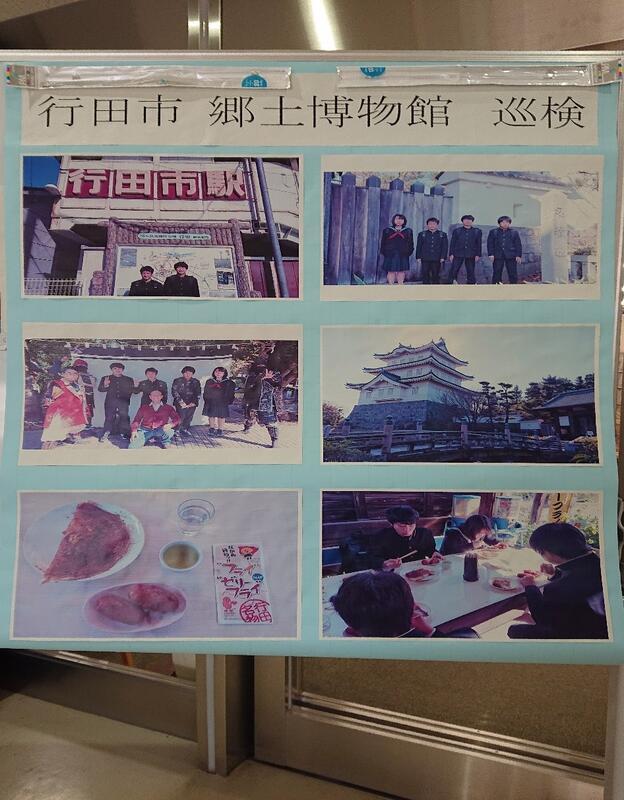11月22日(日)行田市郷土博物館巡検