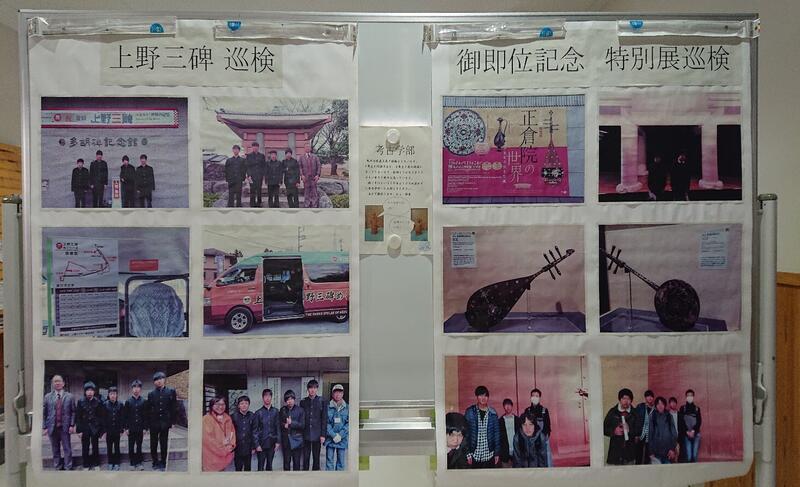 上野三碑・御即位記念特別展巡検
