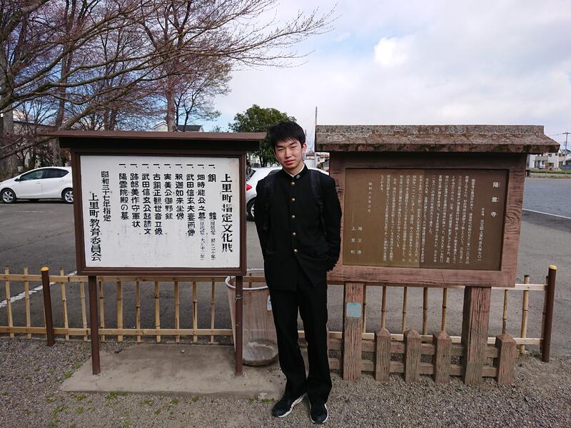 陽雲寺巡検①